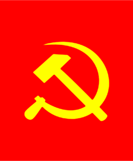 Southern_Communist_Party_Flag